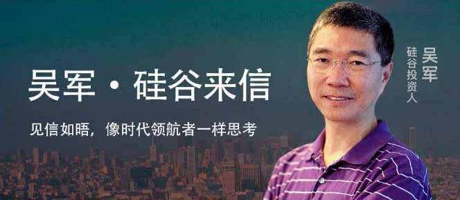 吴军·硅谷来信-百度网盘_免费网盘