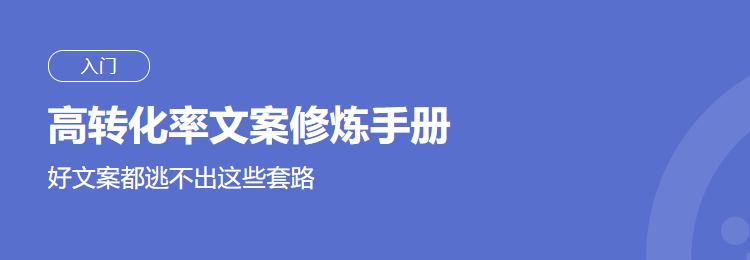 高转化率文案修炼手册-百度网盘_免费网盘