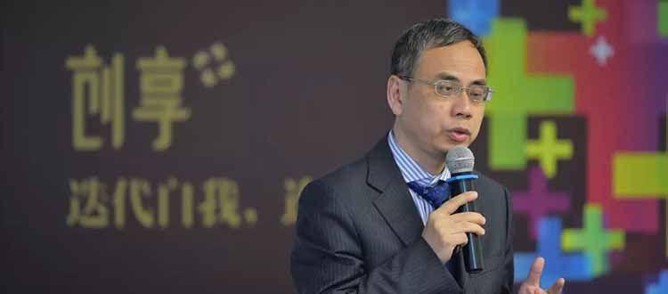 刘澜·领导力30讲-百度网盘-下载