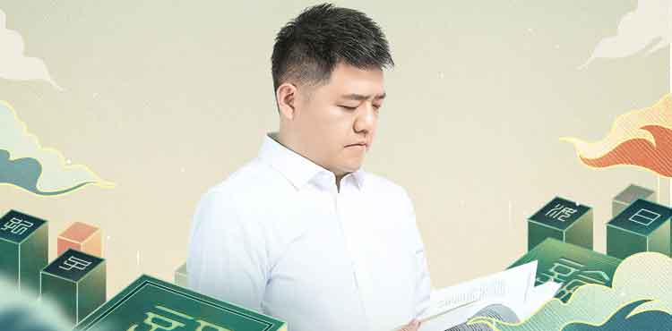 樊登讲《论语》下-百度网盘-下载