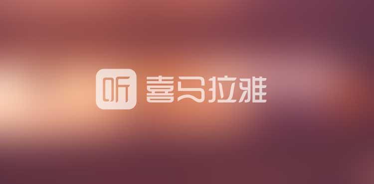 王旭峰:国民膳食营养课-百度网盘-下载