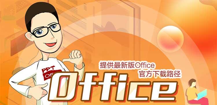 Office一课搞定-百度网盘-下载