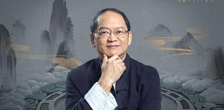 傅佩荣详解《易经》64卦-百度网盘-下载