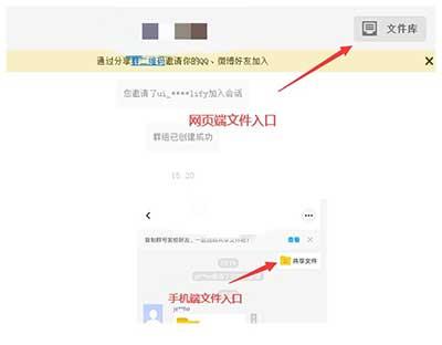 百网网盘共享文件入口