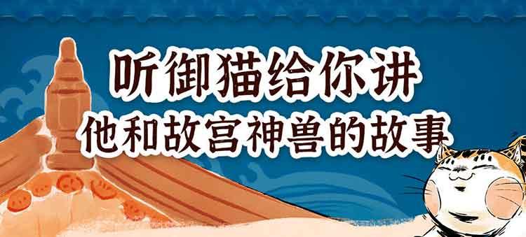 广播剧《故宫御猫夜游记》-百度网盘-下载