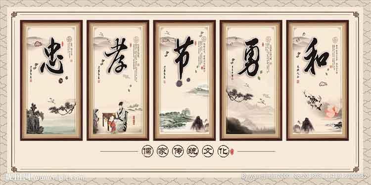 诸子百家1 · 儒家篇-百度网盘-下载