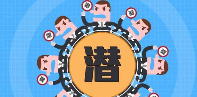 潜规则:中国历史中的真实游戏(.pdf.epub.txt.mobi)-百度网盘-下载
