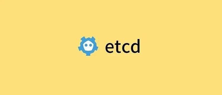 etcd实战课-百度网盘-下载