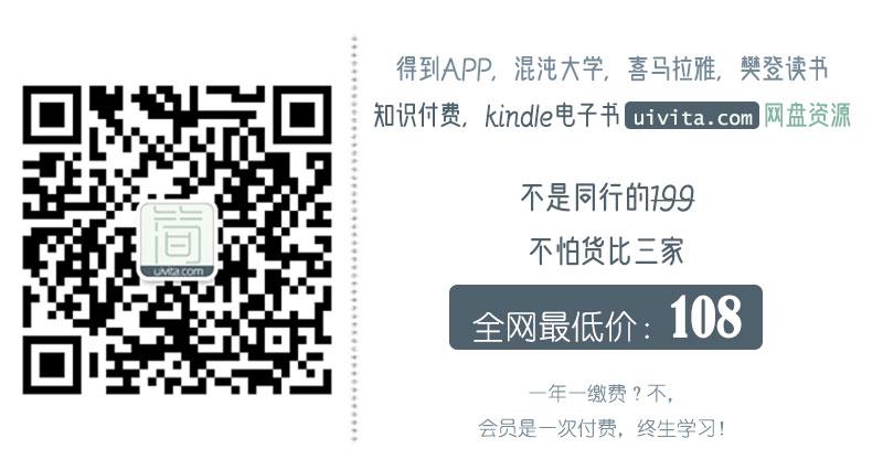 解读《终身成长》︱收获思维模式-百度网盘-下载